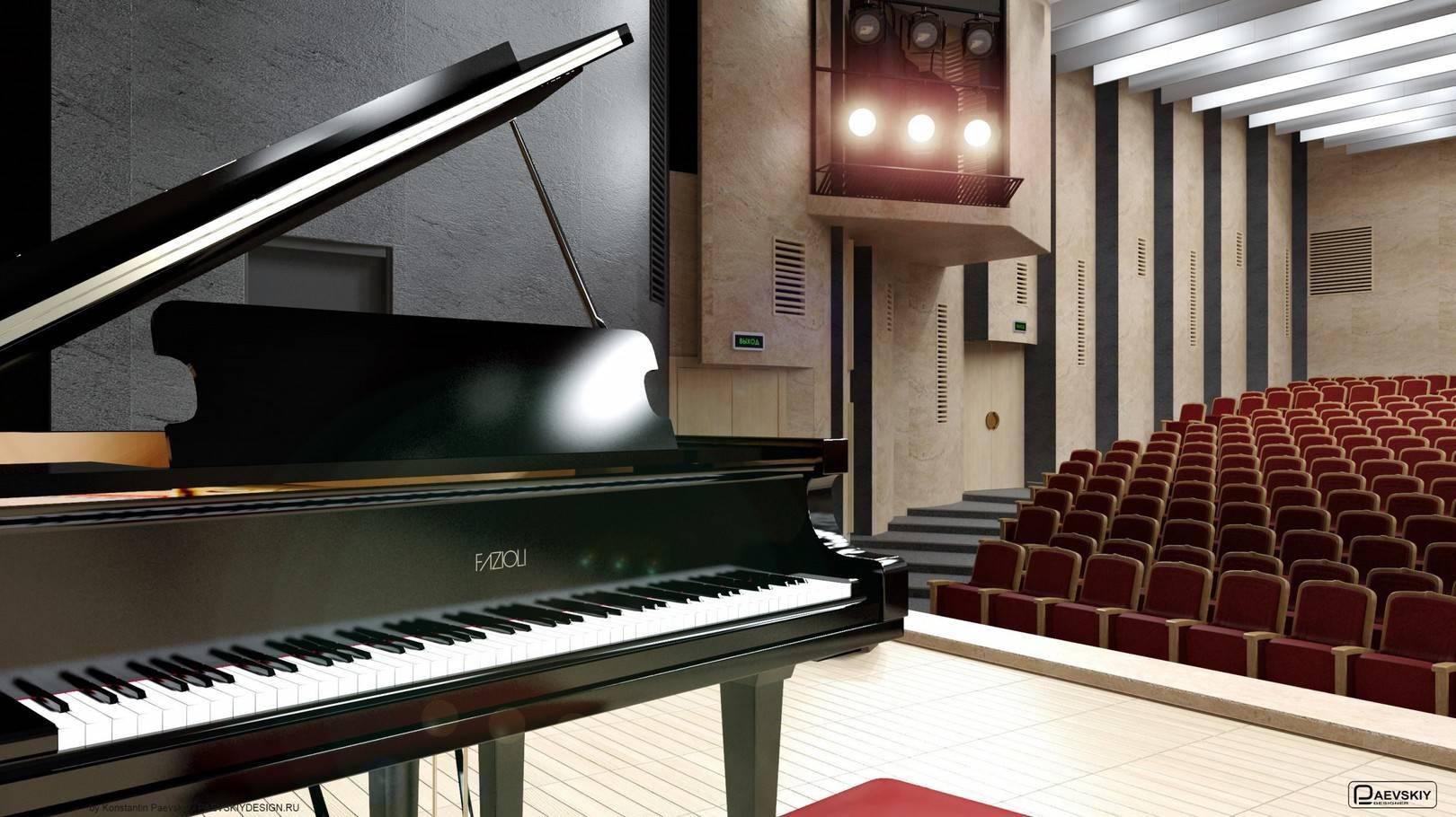Зрительный - концертный зал 1 этаж