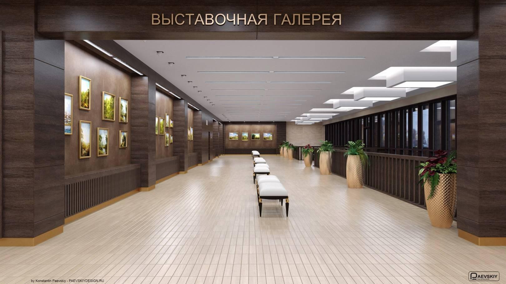 Выставочная галерея 2 этаж