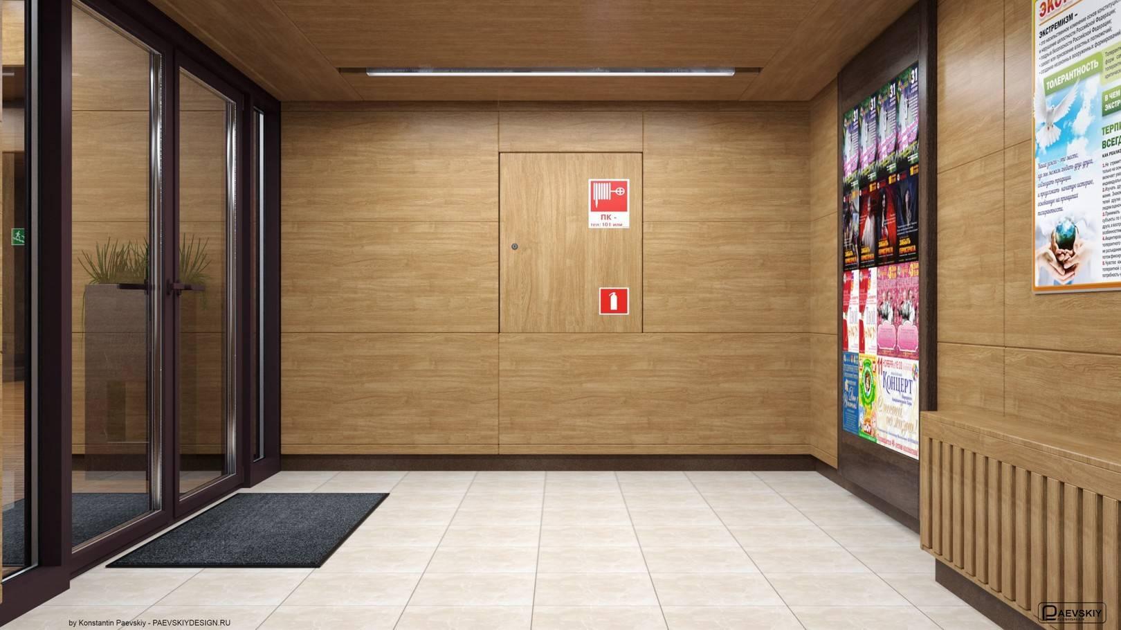 Фойе 1 этаж