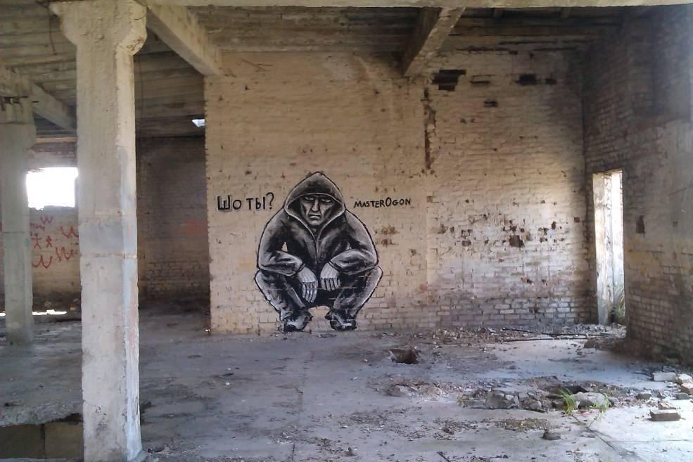 Street art, Slavs Squat, graffiti,