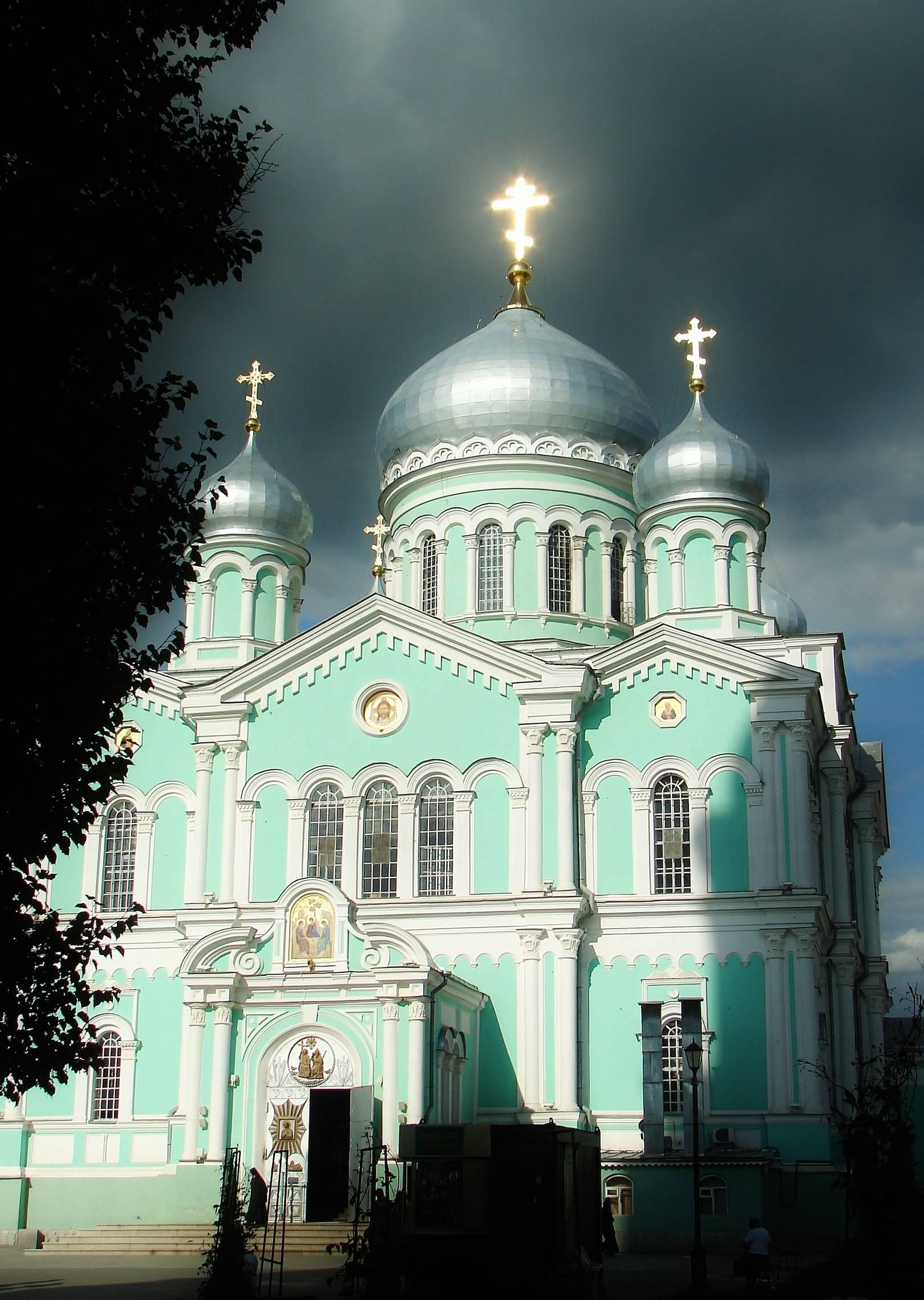 "Троицкий собор,""Троица"", Дивеево"