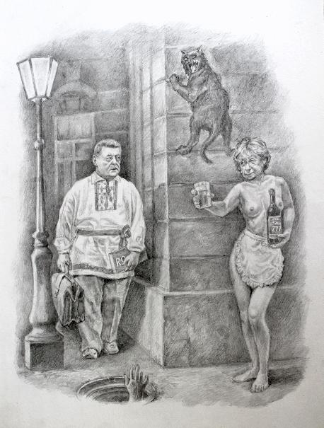 Бесовское наваждение на Максимилиана Андреевича Поплавского
