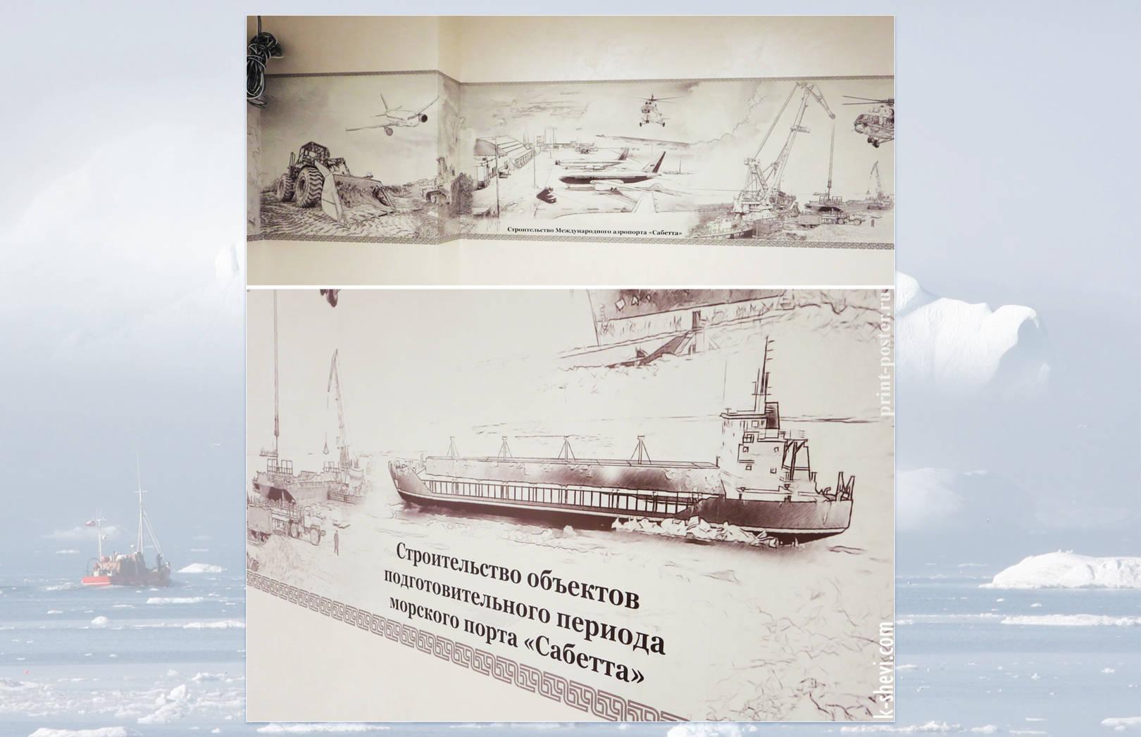 """""""Ямал СПГ"""""""