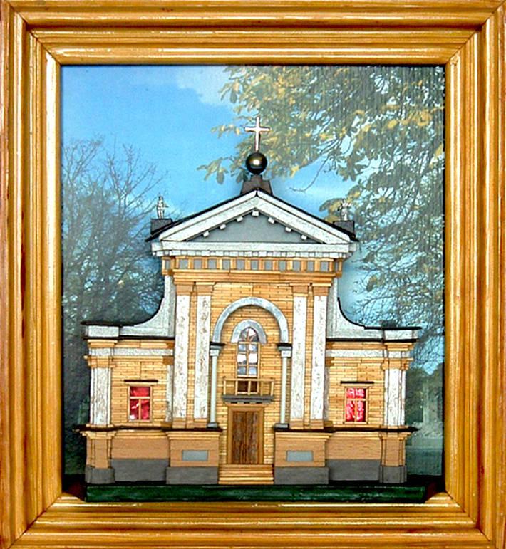 Украина. Бердичев. Костел Святой Варвары.