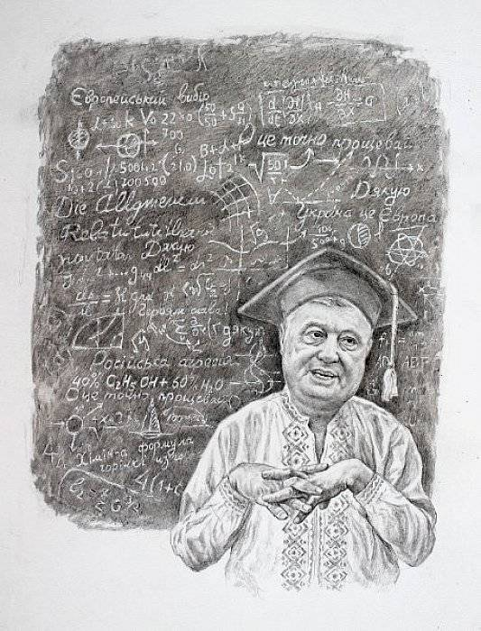 Максимилиан Андреевич считался,и вполне заслуженно,одним из умнейших людей в Киеве.
