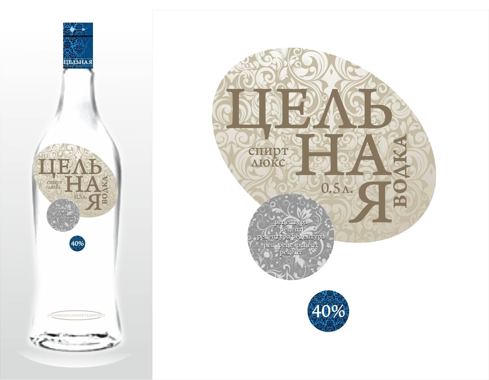 Дизайн-решение оформления бутылки.