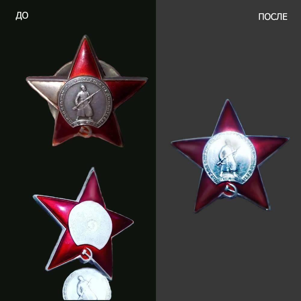 Реставрация ,семейной реликвии ветерана ВОВ,-Орден Красной Звезды,горячая эмаль,серебро925.