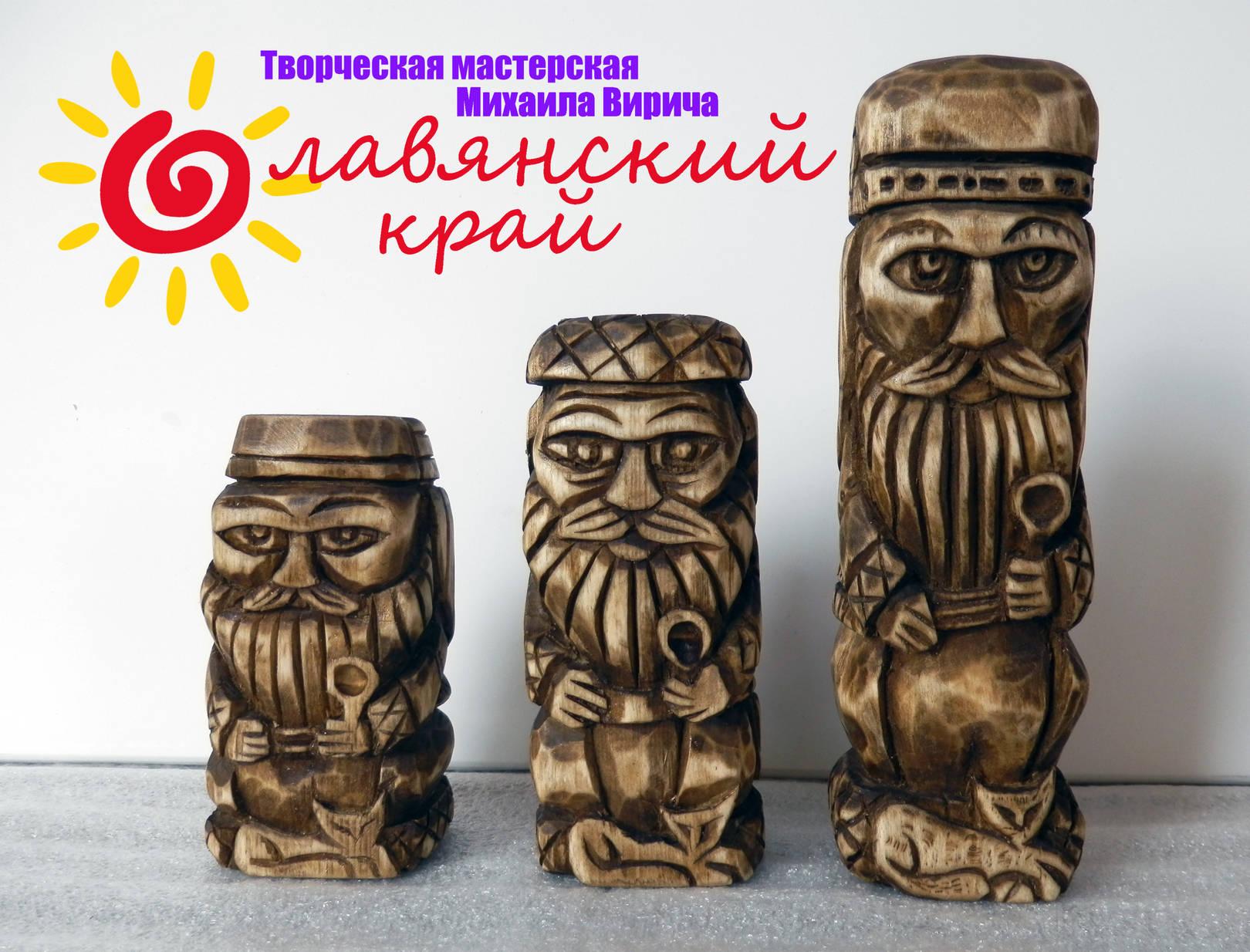 Домовички, 10-13 и 15 см. Первые работы по теме домовых).