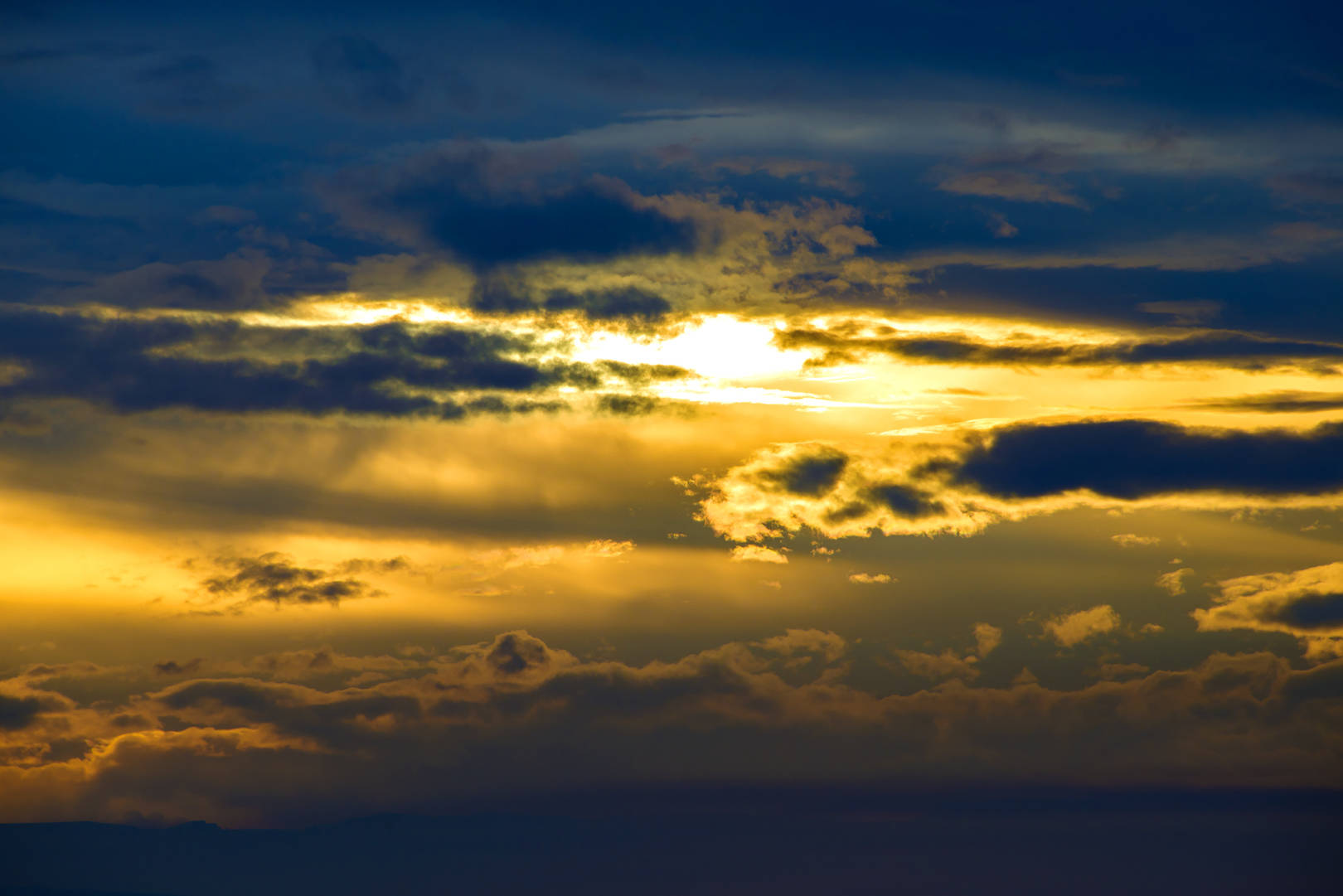 Есть только небо...