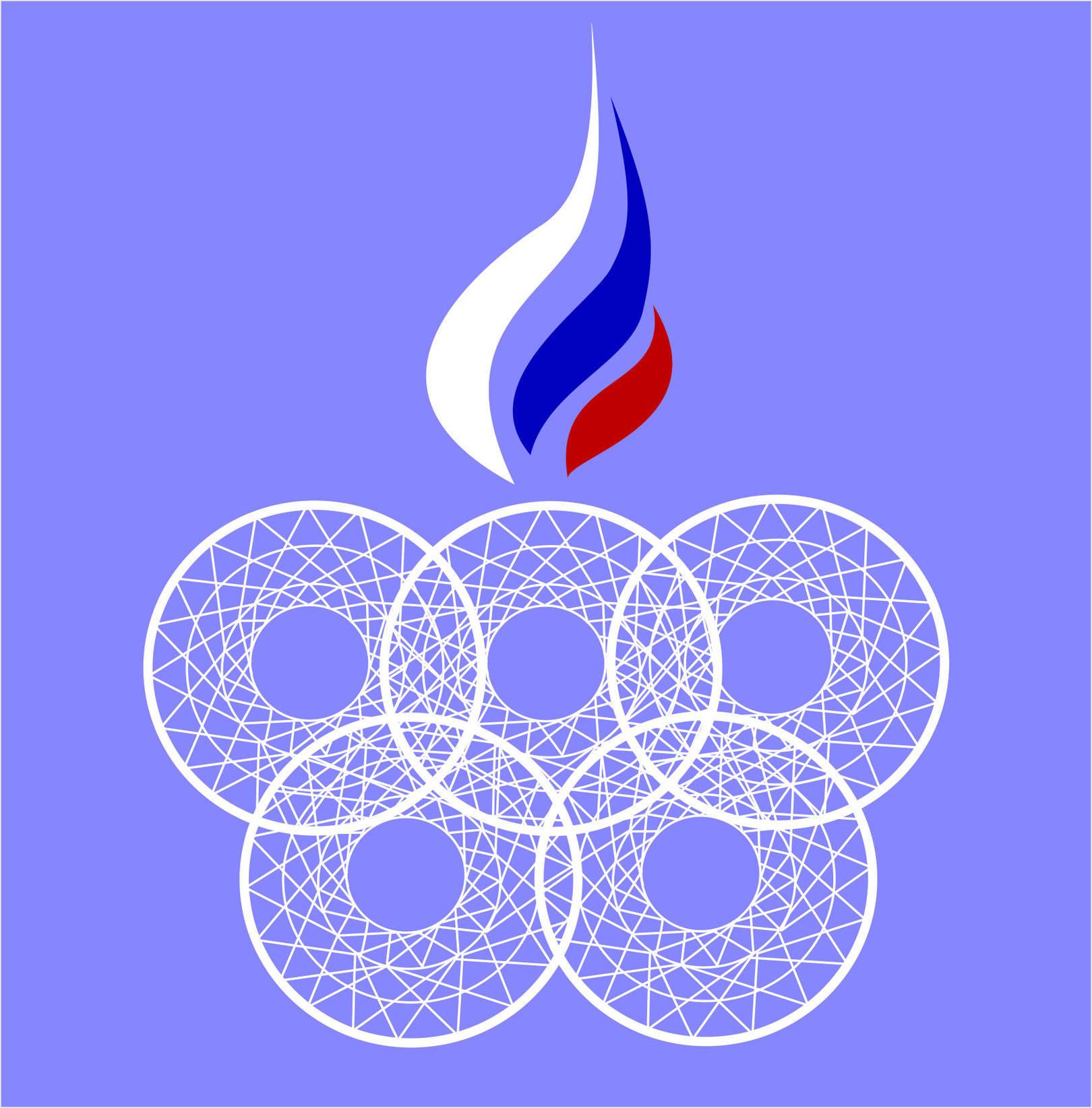 Зимняя олимпиада Белгородского государственного технологического университета имени В.Г. Шухова