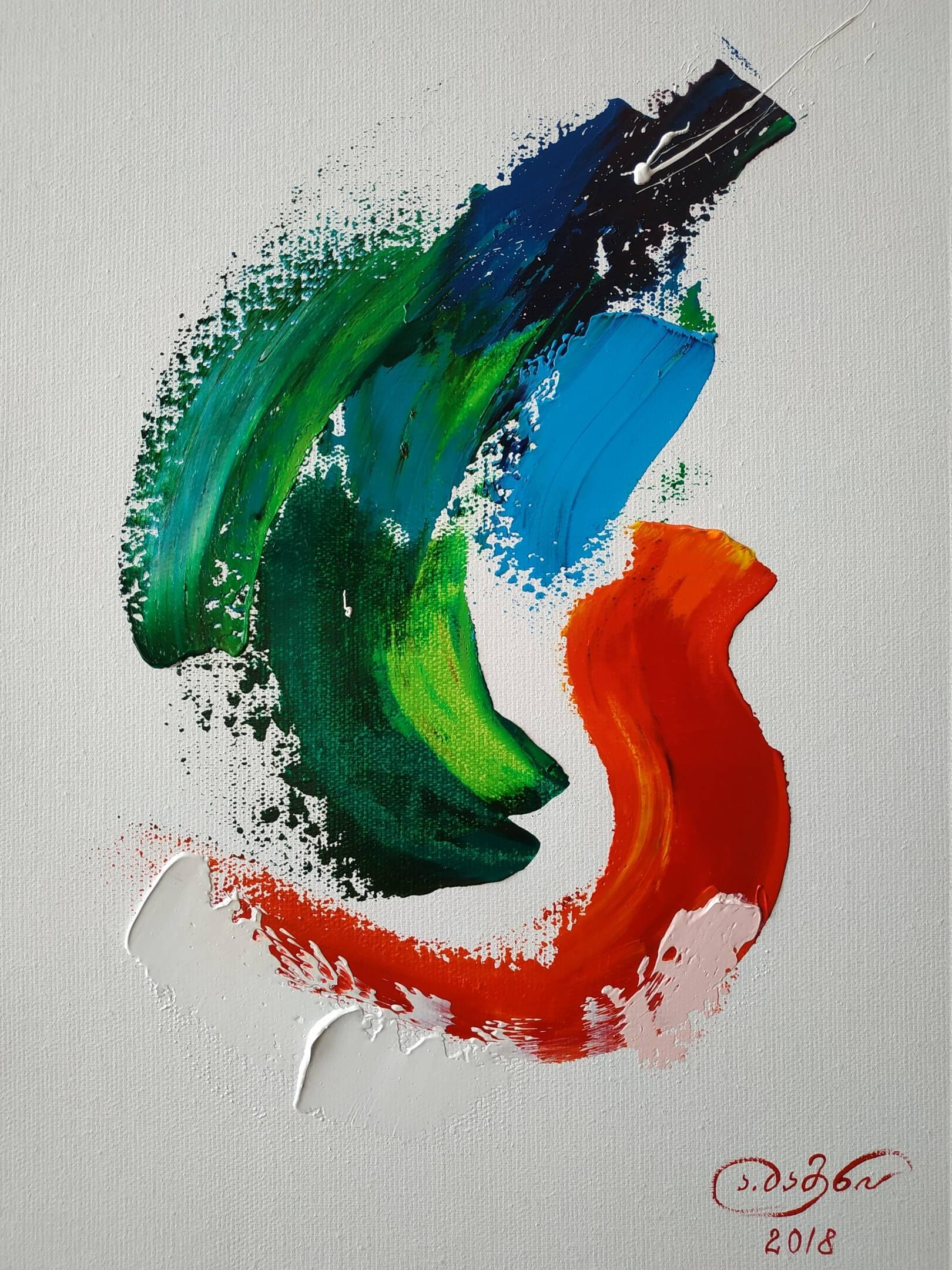 «Спиральное движение»    холст, масло «Spiral movement»      oil on canvas    40x30, 2018