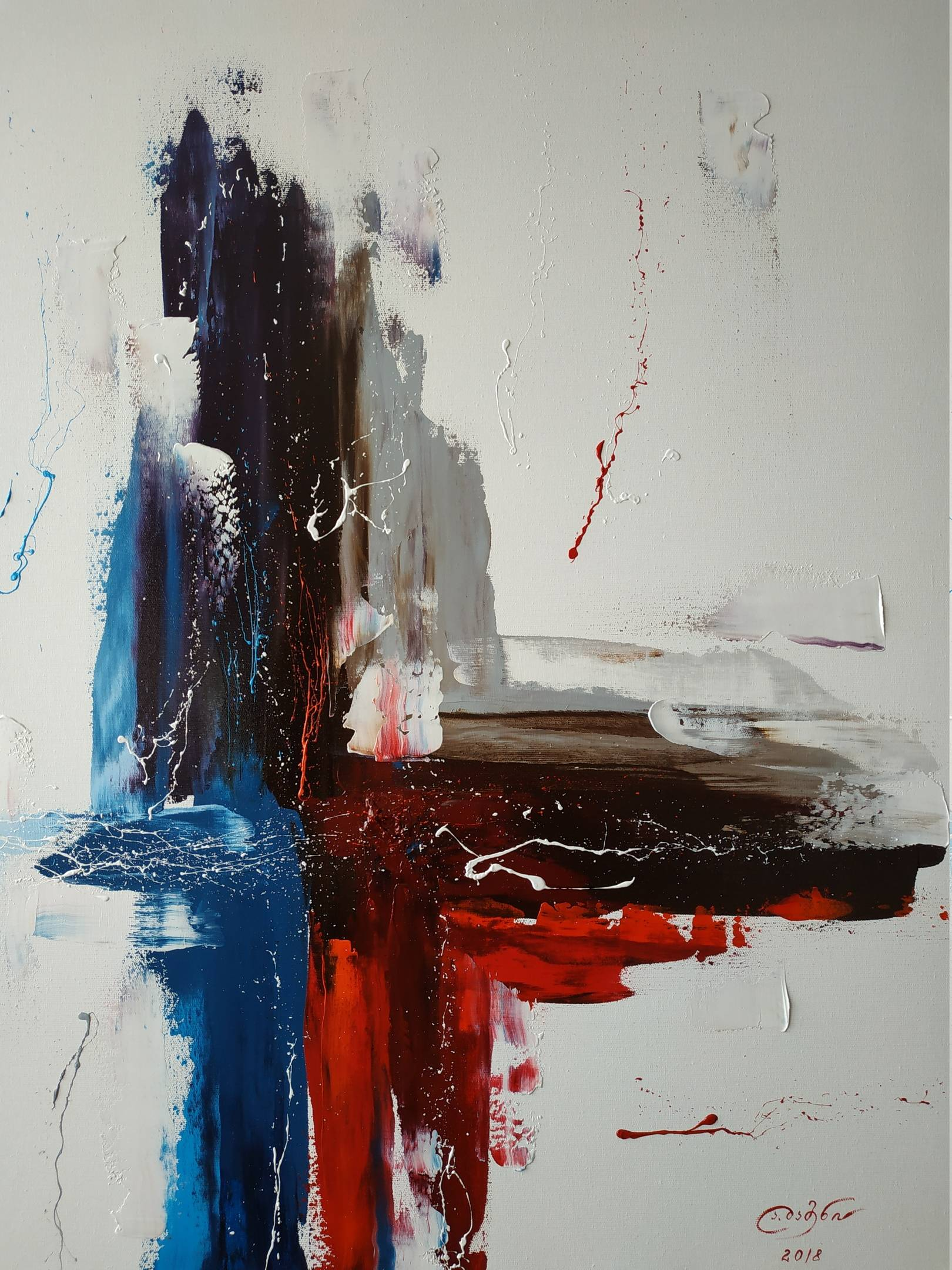 «Точка пересечения»    холст, масло «Intersection point»      oil on canvas    90x70, 2018