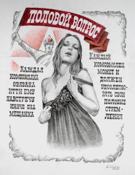 РИТА ТАЙНЫЙ АГЕНТ НКВД