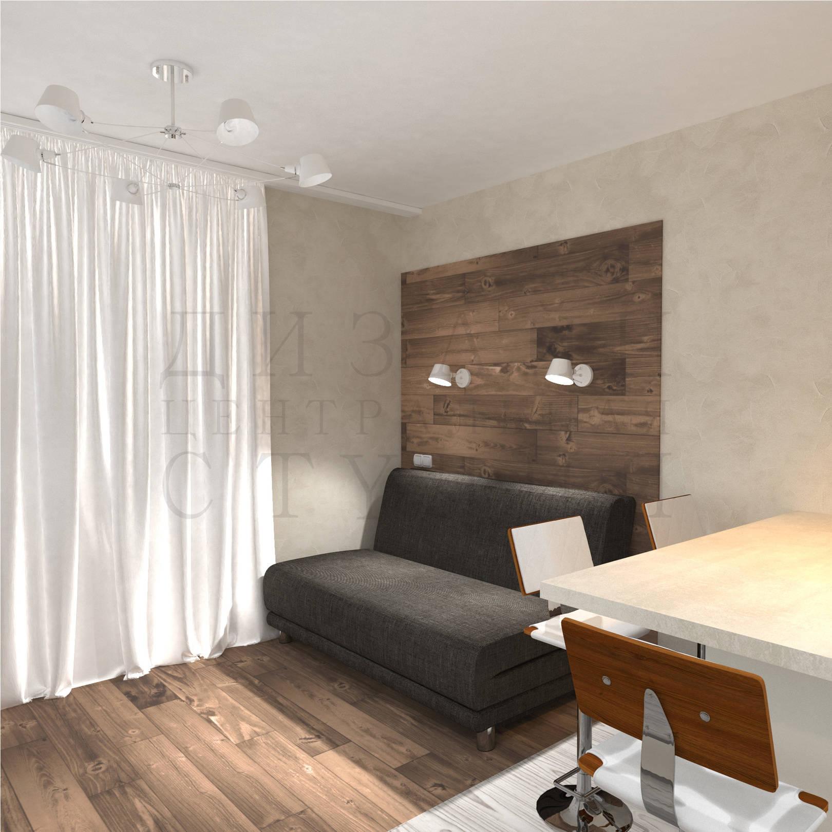 Дизайн интерьера современной гостиной комнаты совмещённой с кухней centraldesignstudio.ru