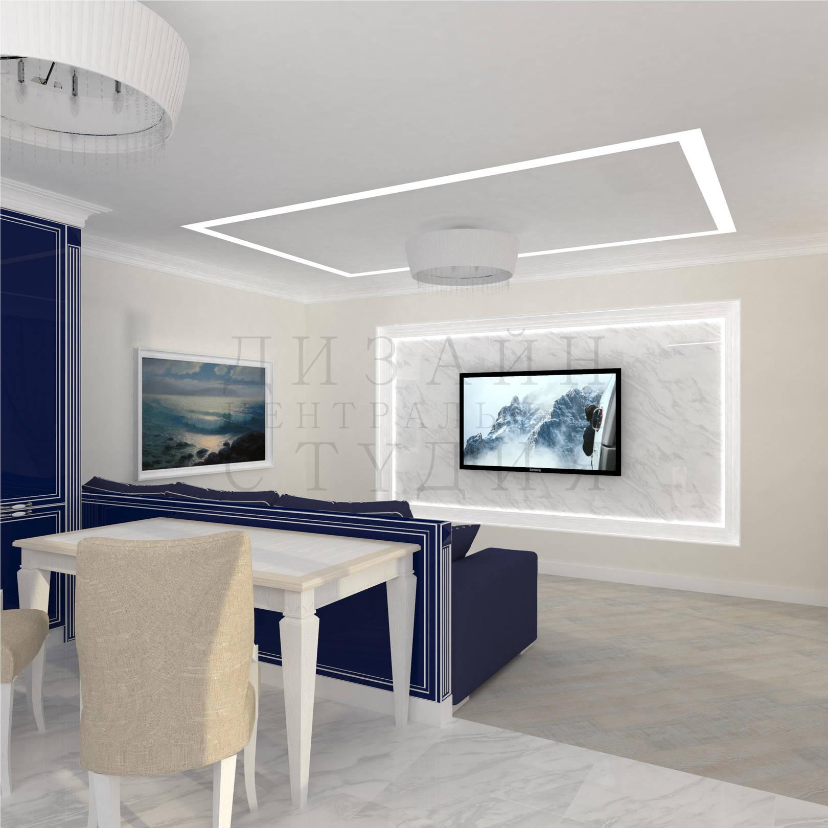 Дизайн интерьера классической гостиной комнаты в синем цвете centraldesignstudio.ru