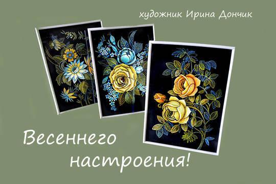 Cover 9e83971b81