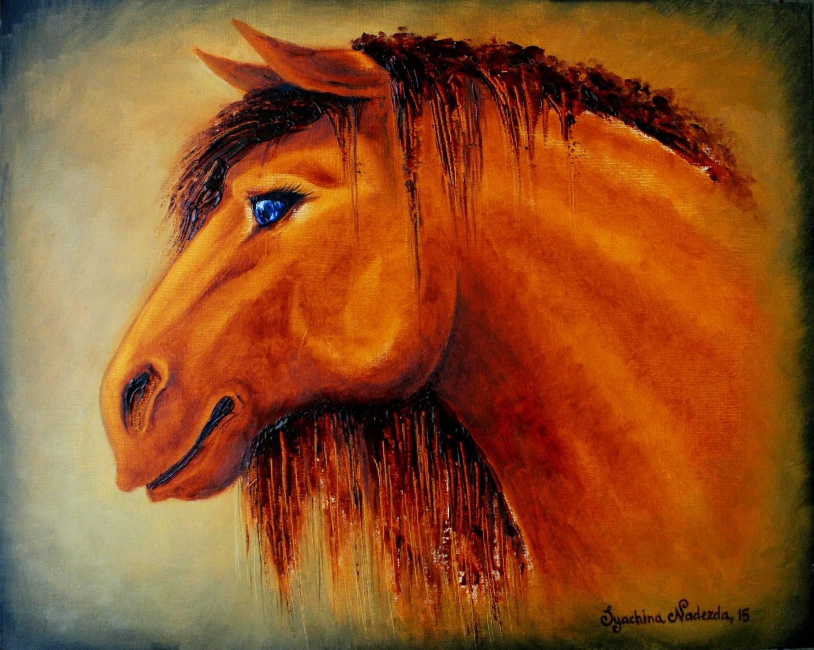 «Рыжий конь» 40х50см; холст, масло. 2015 год