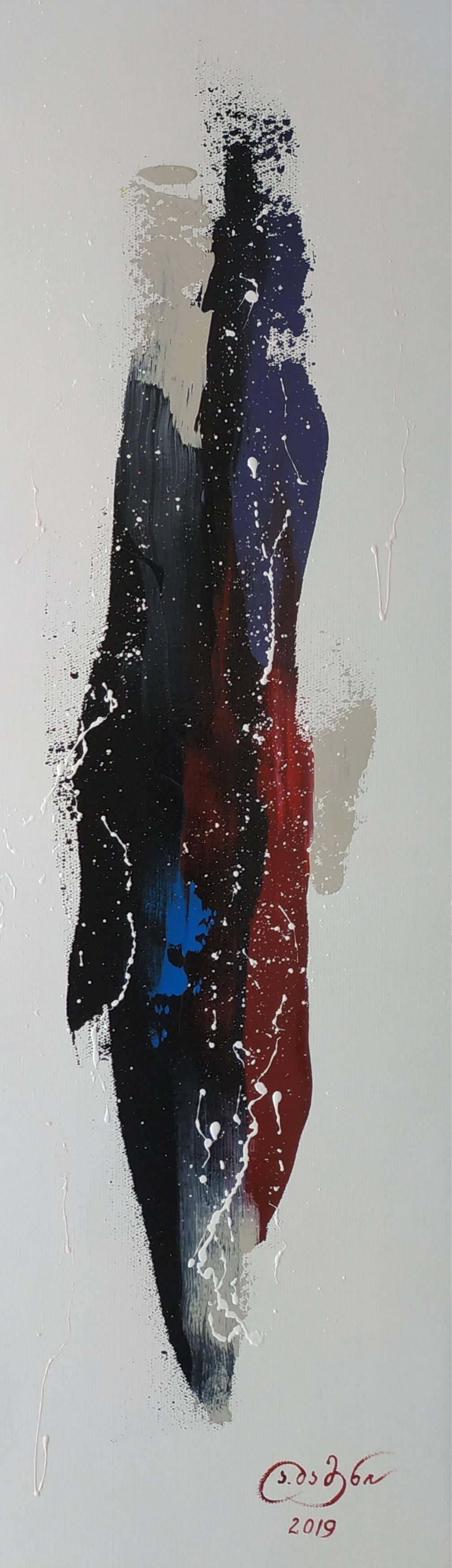 «Иллюзионист»  холст, масло «Illusionist»  oil on canvas  68x20,  2019