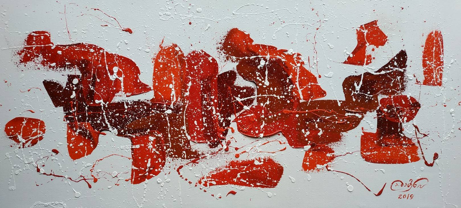 «Красная композиция»  холст, масло «Red composition»  oil on canvas  33x73,  2019