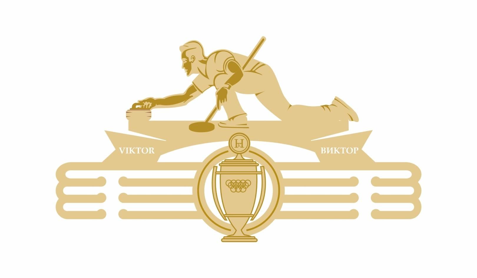 Проект медальницы, для спортивных наград по Кёрлингу.