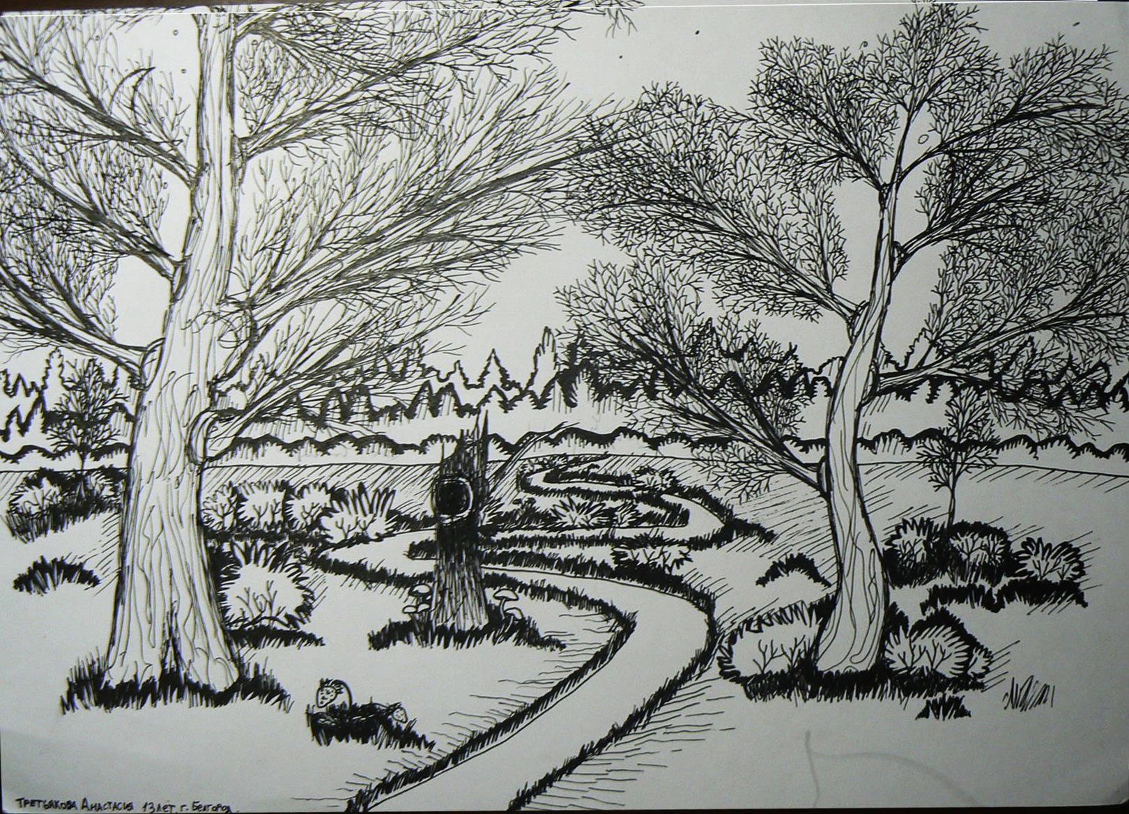 Пейзаж с пеньком