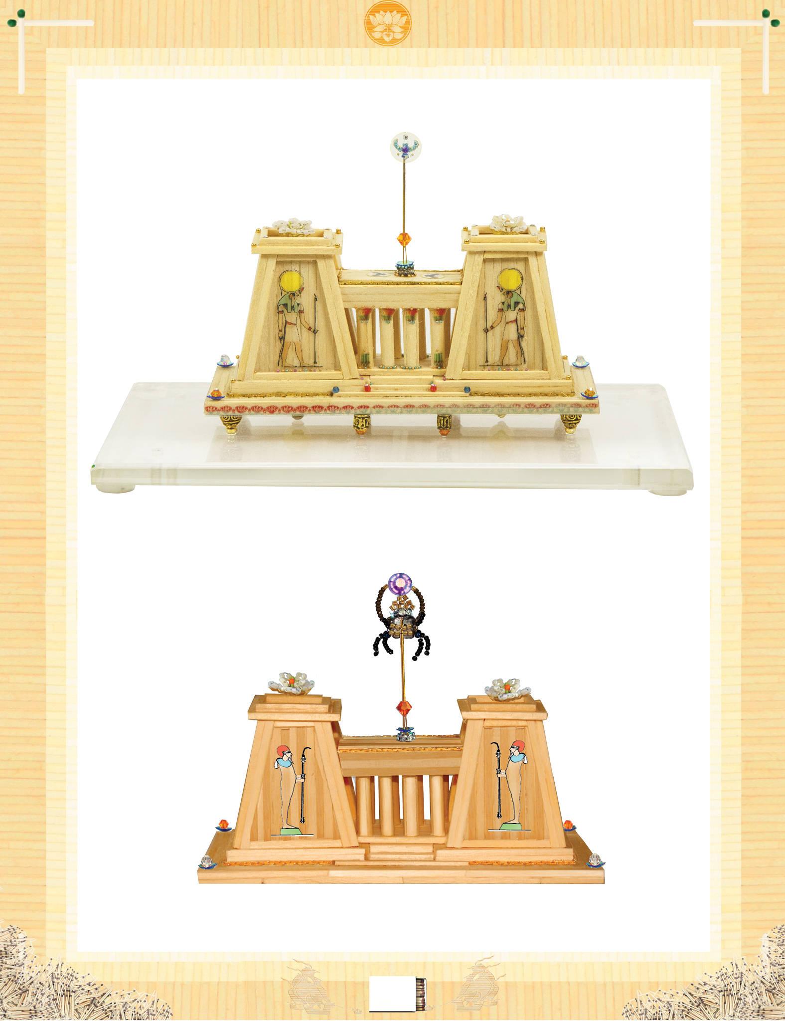«ВОРОТА РА»  2009, 2016  Спички, бусины и клеевые стразы Swarovski, бисер, бусины, стеклярус, цепочки,  компьютерная графика.  45 x 110 x 80 мм.  Вес – 0,45 кг. РА – верховное божество, бог Солнца в Египте. Композиция «Ворота РА» открывает коллекцию миниатюрных храмов не случайно. Египет, как одна из колыбелей человечества, оказал и продолжает оказывать огромное влияние на религиозную, культурную и научную жизнь людей. На создание этой работы авторов равно вдохновляли, как сохранившиеся архитектурные комплексы Фив и Луксора, так и реконструкции храмов Амарны и более поздних эпох. Спичечную основу сооружения украшают выплетенные из бисера наиболее важные символы египетского пантеона: знаки «Анх» (египетский крест, означающий вечную жизнь, высшую мудрость, единство земного и Небесного), лотосы (символ чистоты, вырастающей из грязи), Хапри (восходящее солнце), изображения двух важнейших божеств – Ра и Птаха.  ВОРОТА РА ~ GATES OF RA ~ БРАМА РА  https://www.youtube.com/watch?v=bXojXCjF_ow