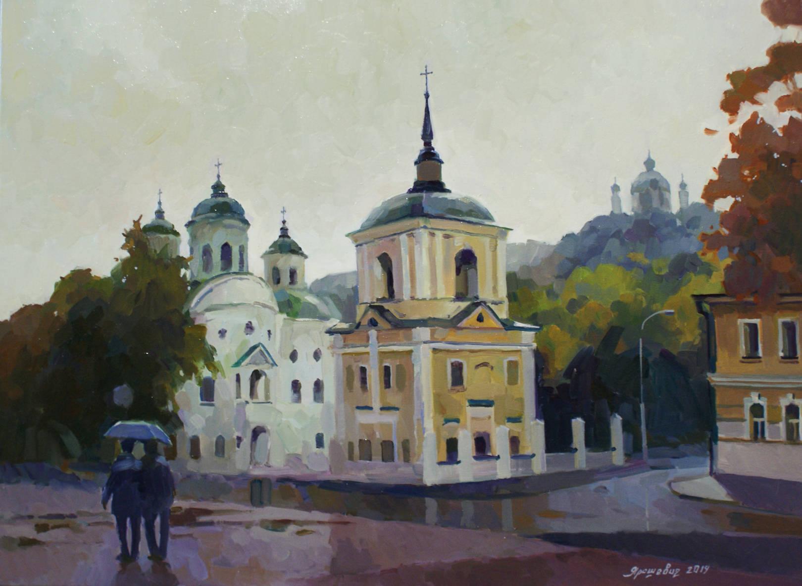 Киев. Хмурый день.