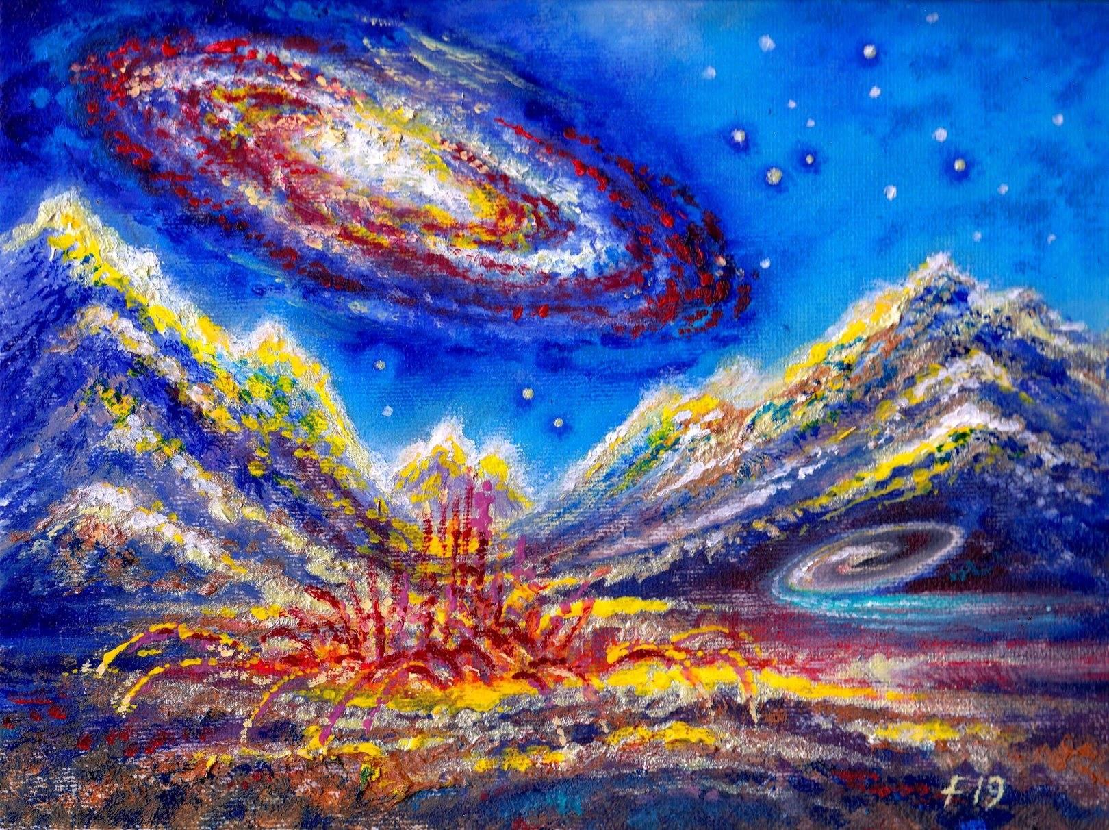 Галактический пейзаж с НЛО и неизвестной формой жизни.