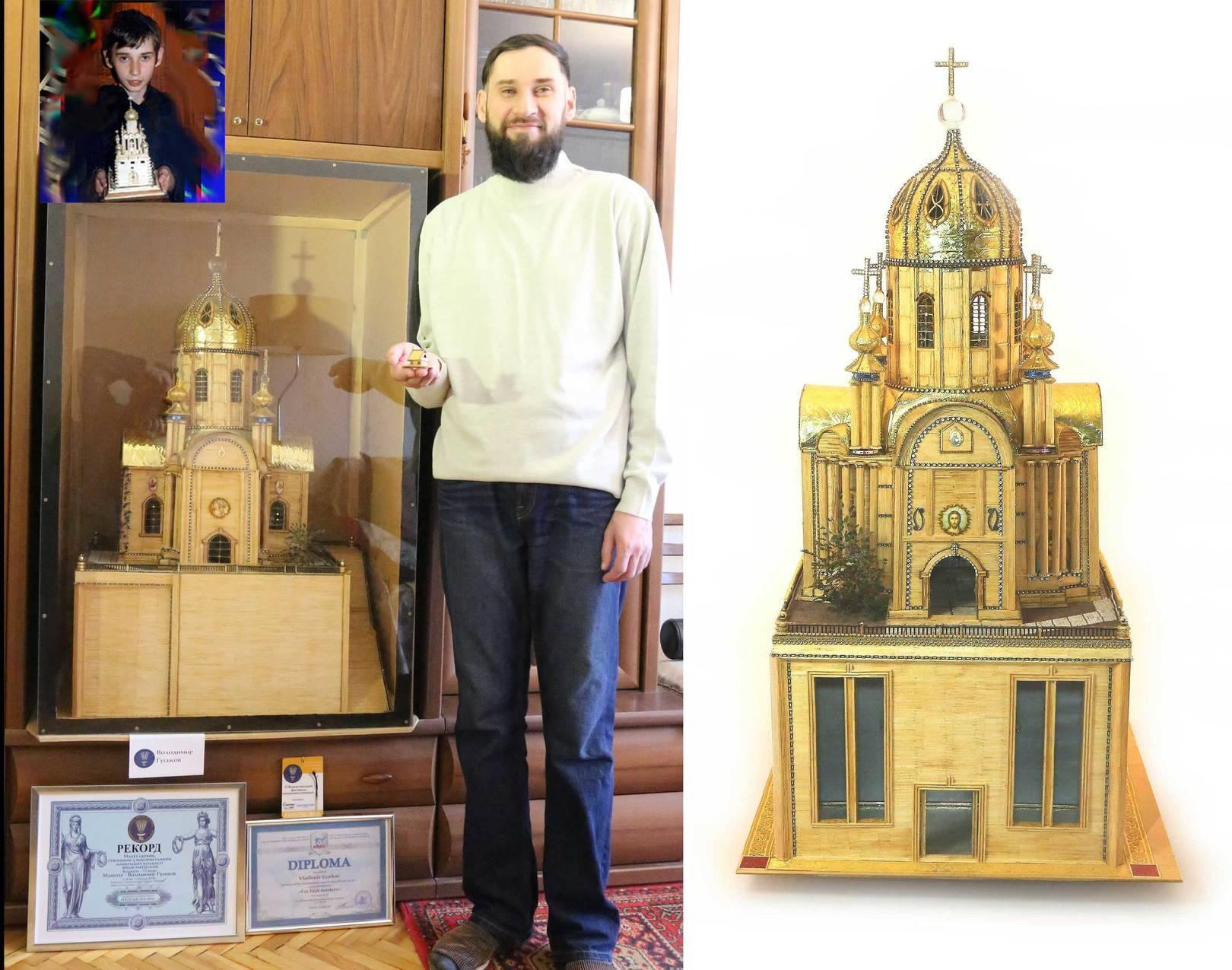 """""""Андреевская Церковь"""" Владимир Гуськов. работу начал в 11 лет."""