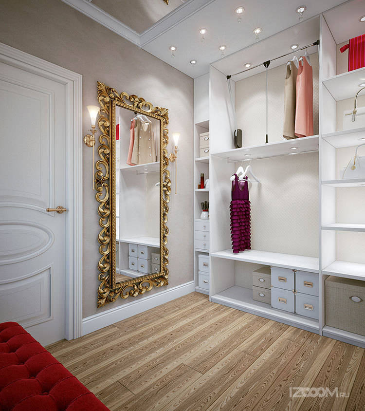 Квартира для яркой личности
