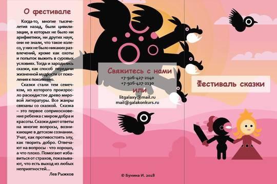 Cover c4bfb3ef40