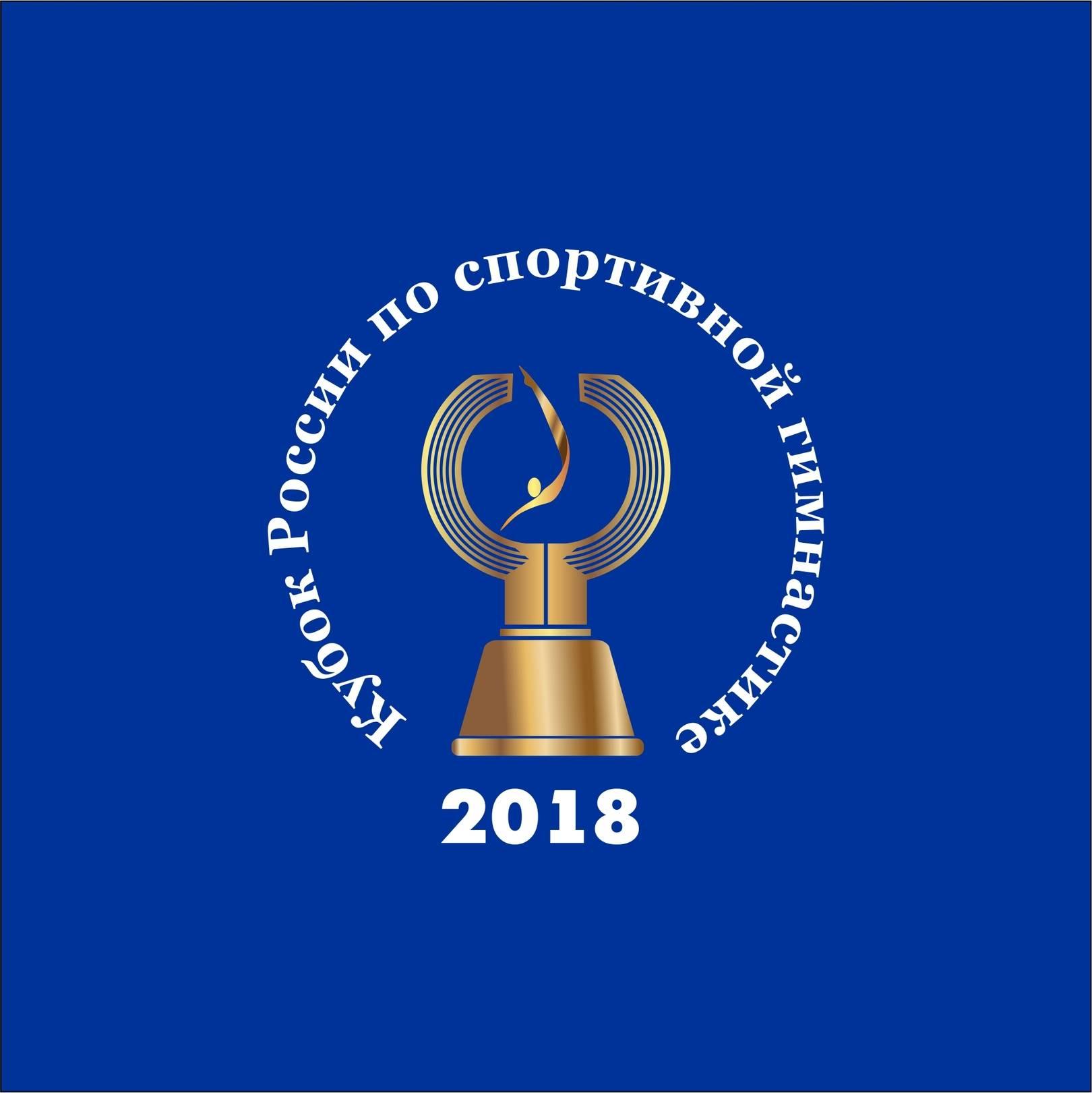 Логотип для Чемпионата
