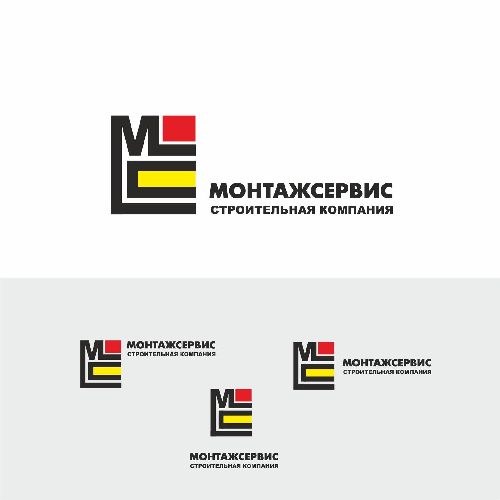 "Логотип для ""Монтажсервис"""