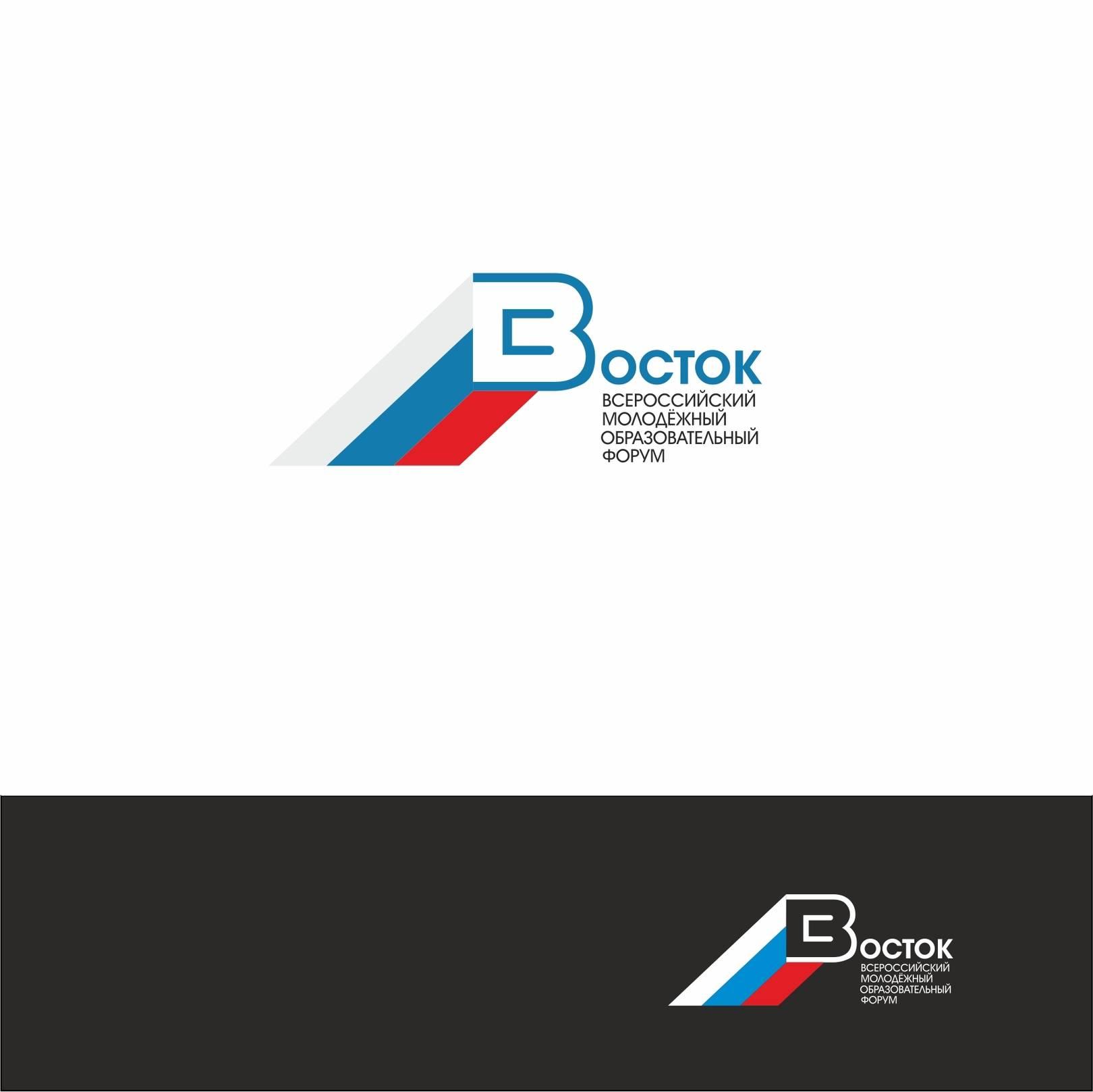 """Логотип для """"ВОСТОК!"""