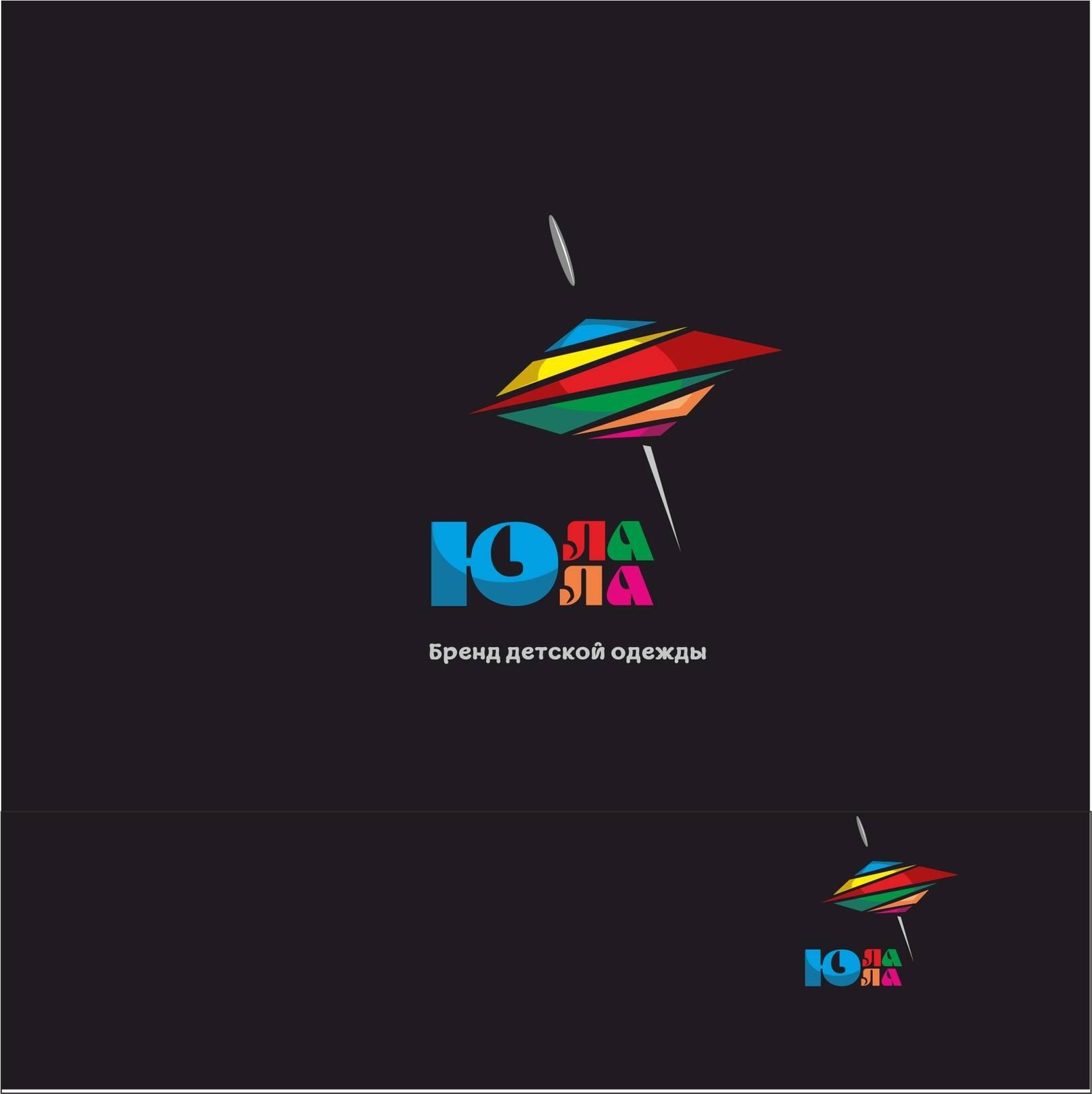 """Логотип для """" ЮЛА-ла"""""""