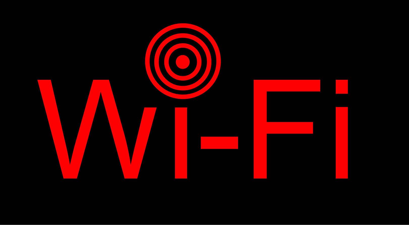 зона Wi-Fi для моей школы)