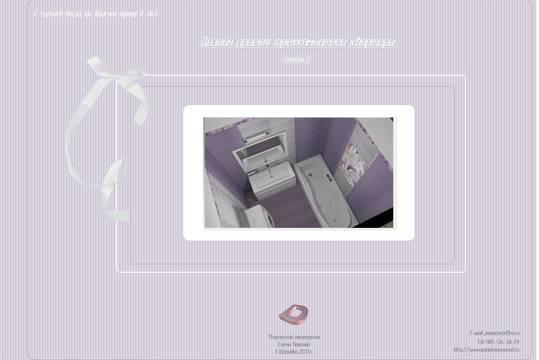 Cover 971e1707fd