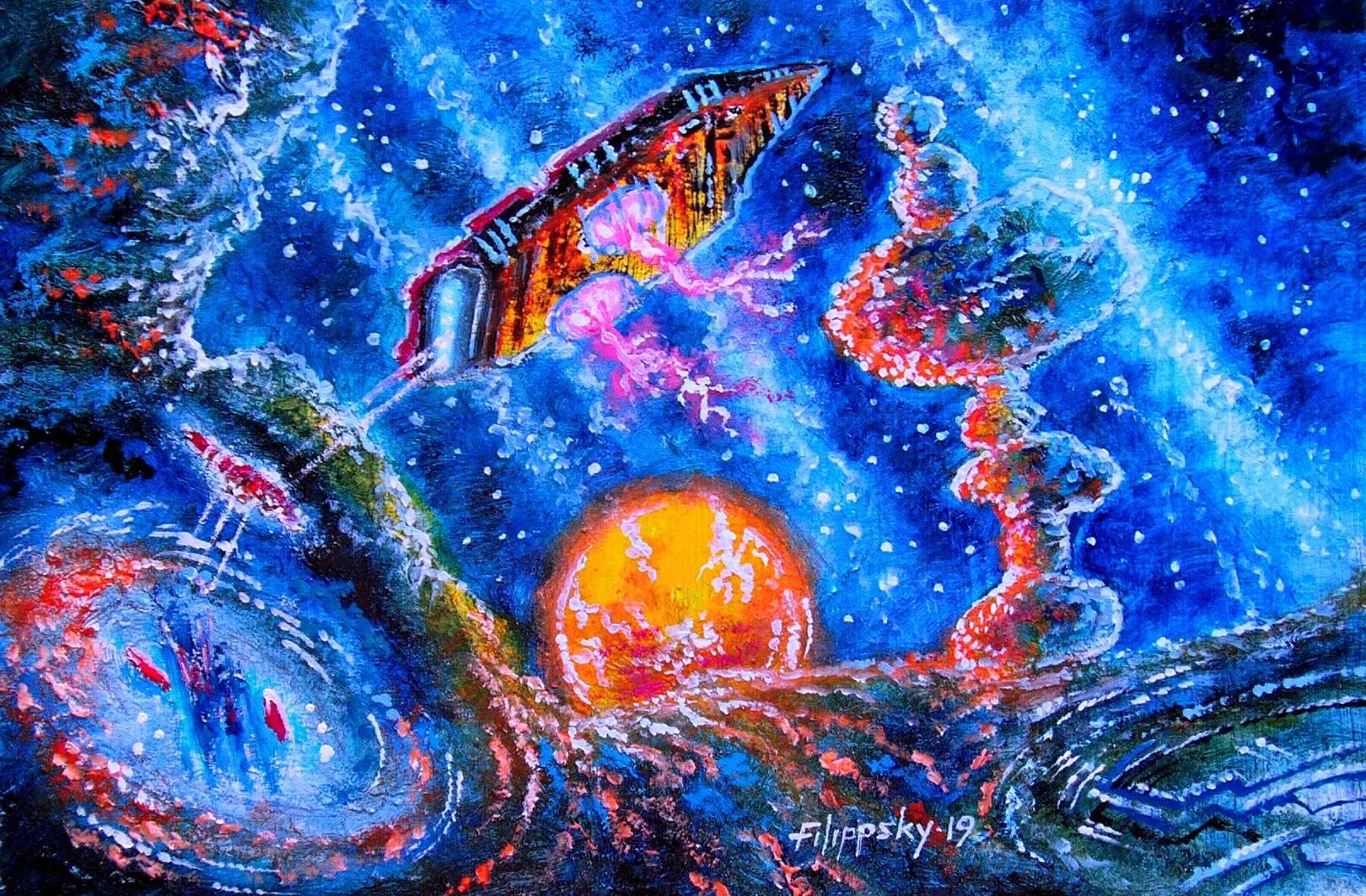 Космические течения.