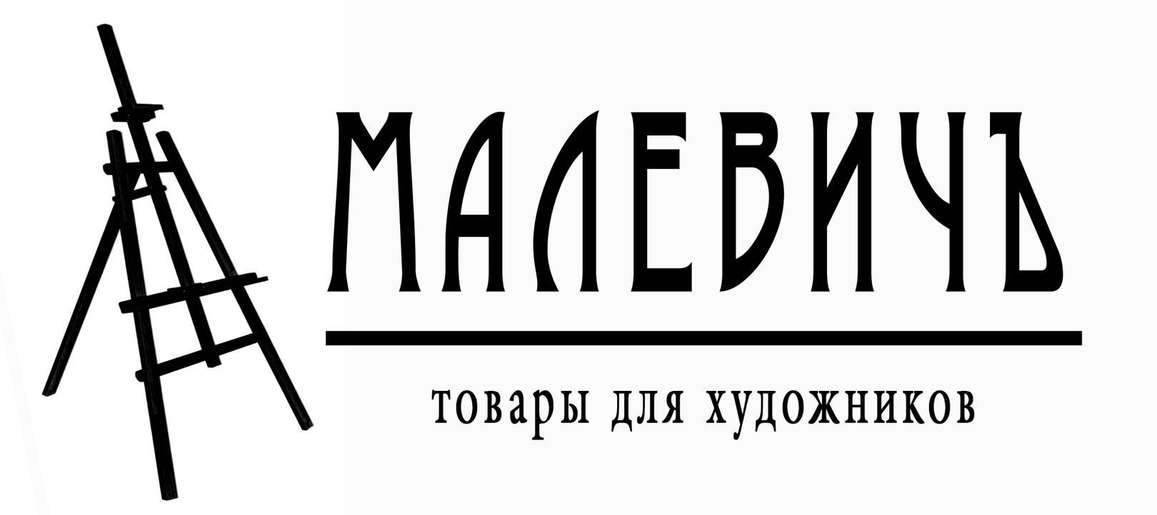"""Конкурс """"Графический дизайн"""""""