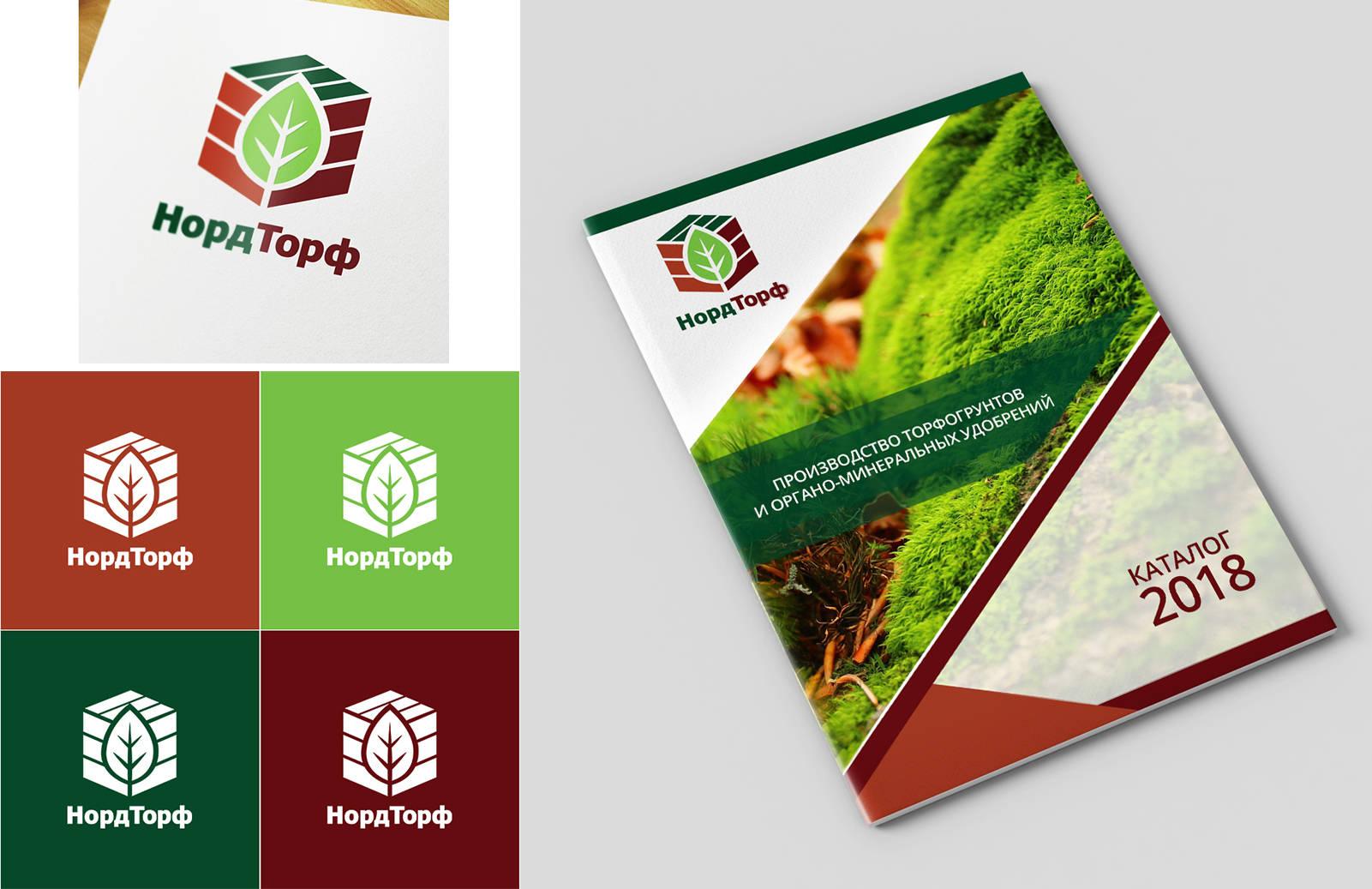 Логотип и дизайн католого для завода по производству торфов и удобрений для растений.