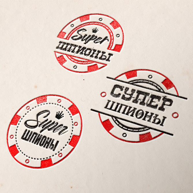 Логотип для интеллектуально игры для взрослых