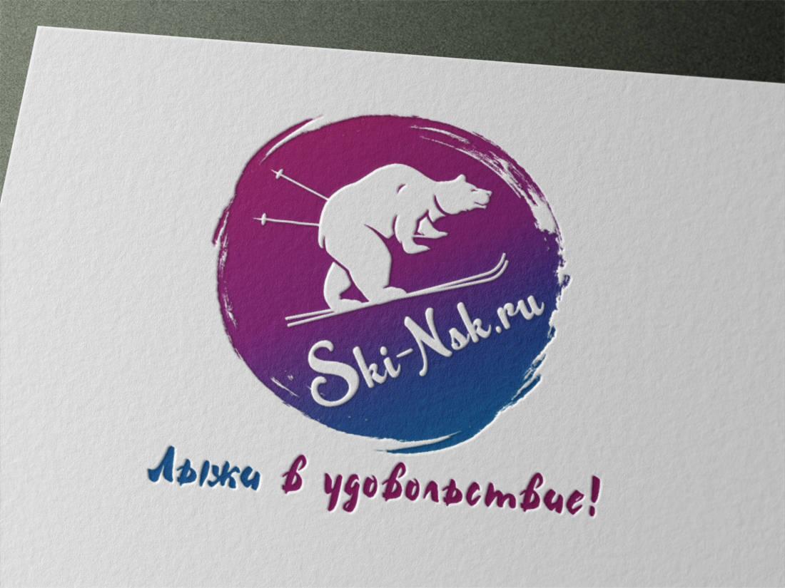 Логотип для магазина беговых лыж