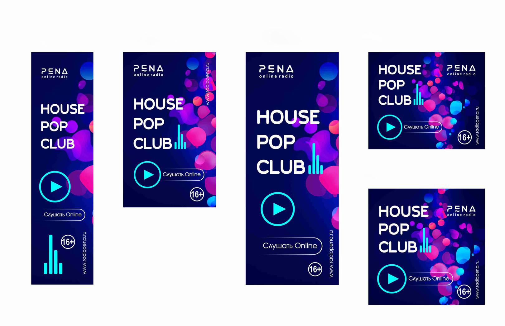 Разработка креативов для молодёжной музыкальной online радиостанции PENA