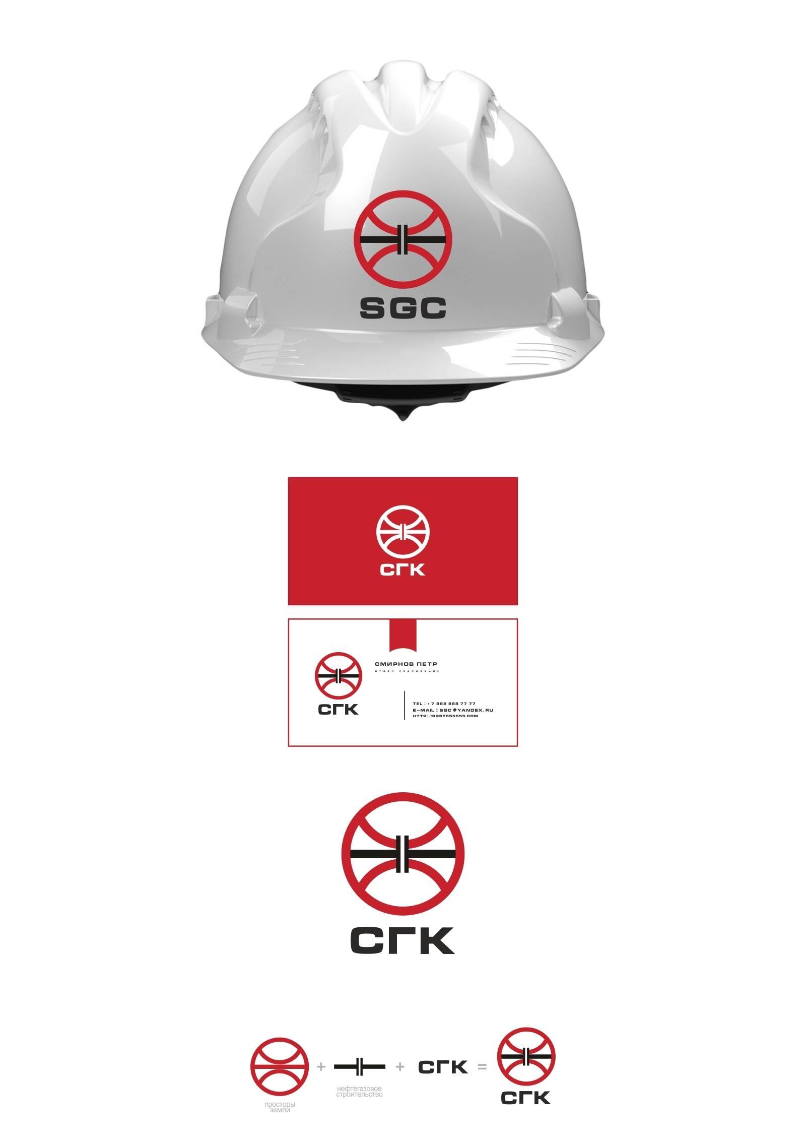 Логотип, и элементы стиля.