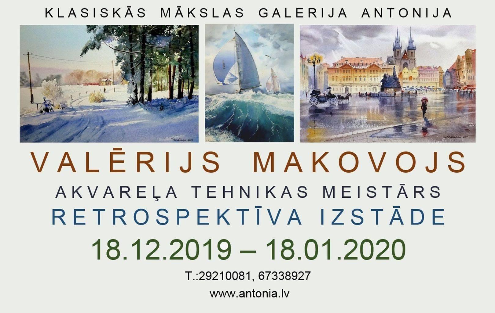 Рекламный плакат к выставке на латышском языке.