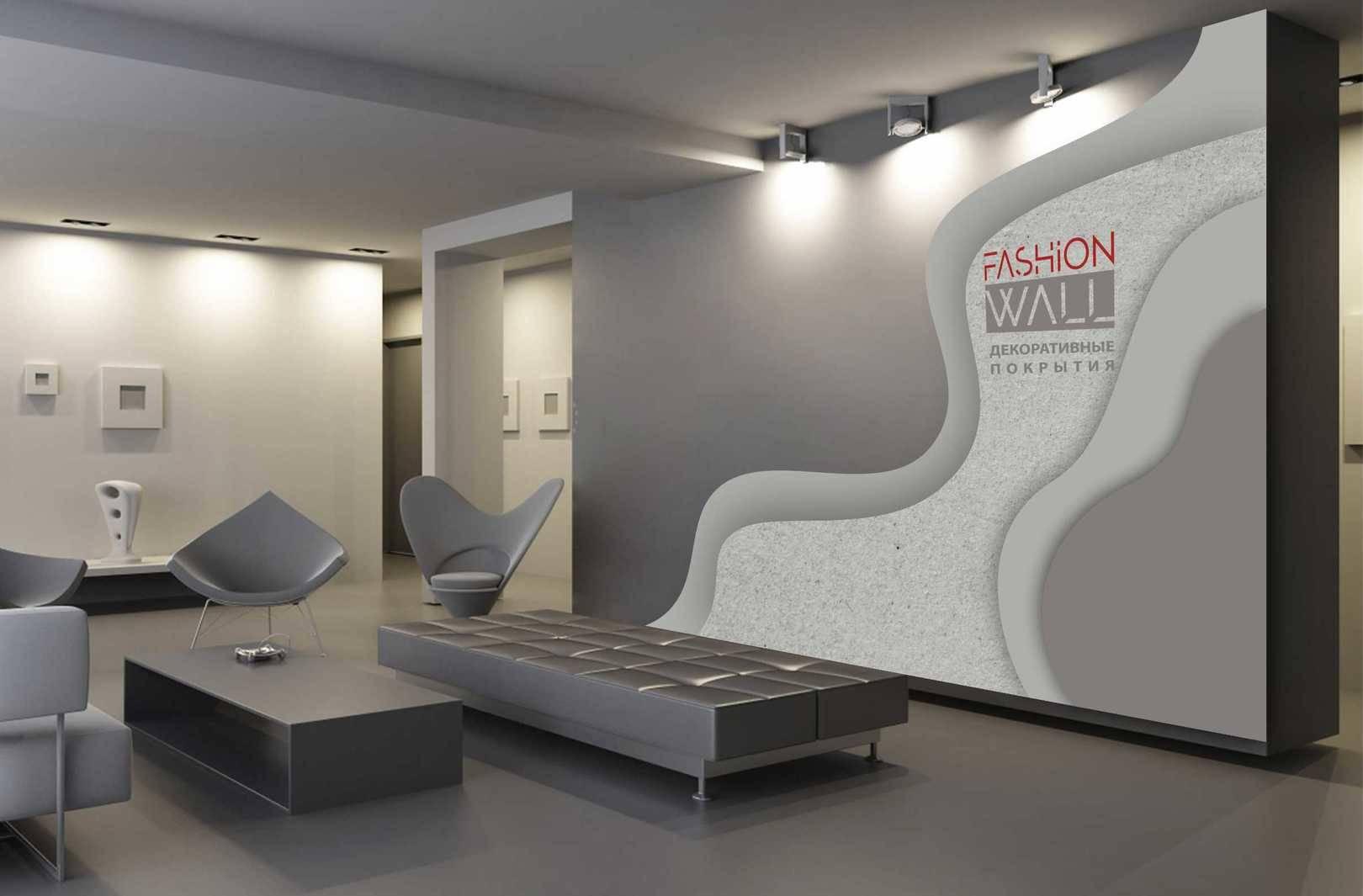 Разработка фирменного стиля и стилеобразующих элементов для профессионального центра продаж и производства декоративных покрытий для стен.