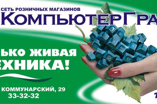 Cover 4c3289808c