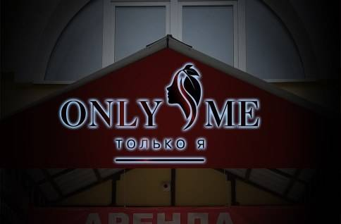 Логотип, вывеска