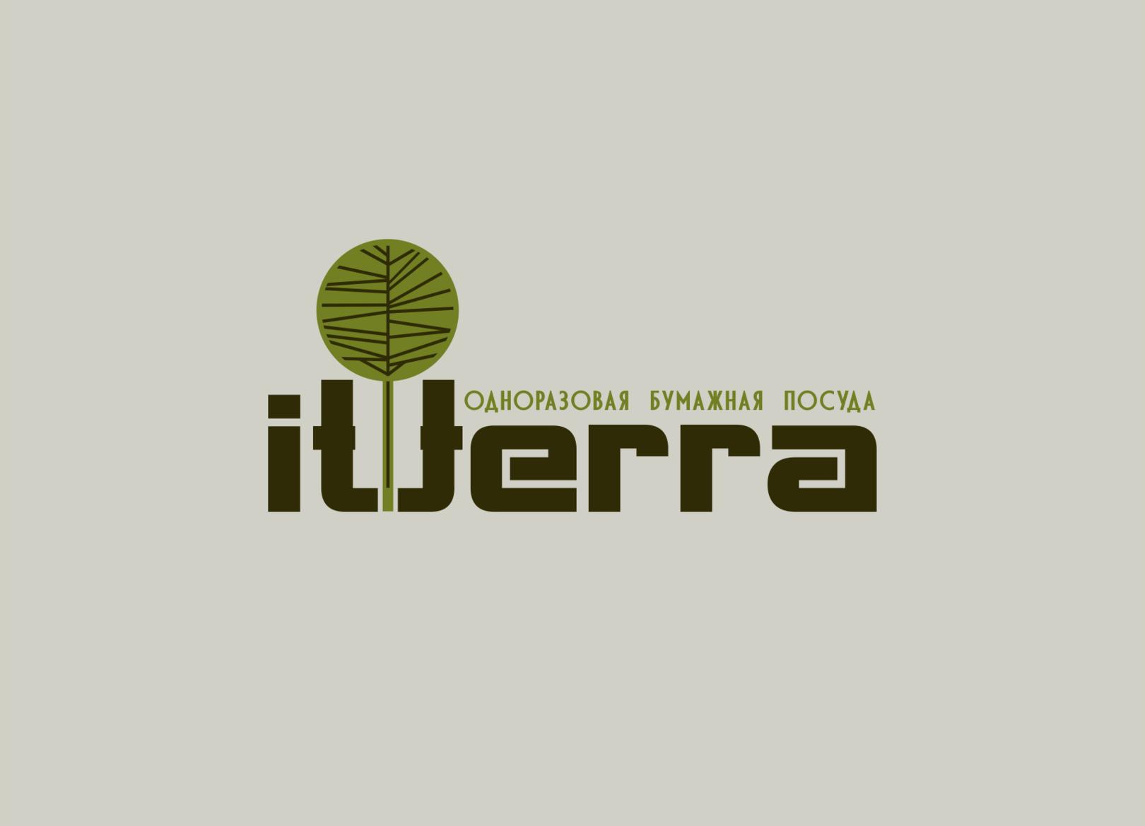 Логотип. Вариант.