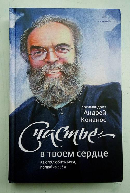 Обложка книги от ООО ТД ,,Никея,,Москва.2019 г.